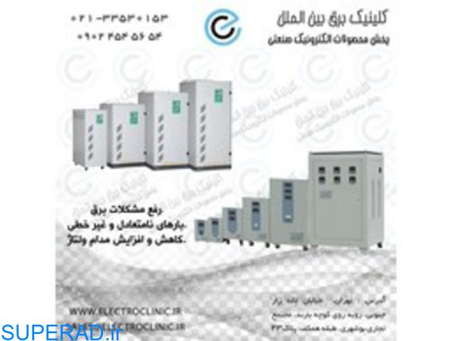 استابلایزر، تثبیت کننده ولتاژ