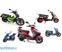فروش اقساطی موتورسیکلت بدون چک