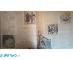 روزنامه هاي صحافي شده از سال 1320 تا 1330 همراه با تخفيف و اشانتيون