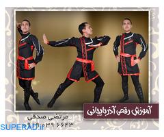 رقص آذری در تهران