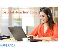 تدریس خصوصی با ارزانترین قیمت