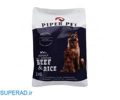 خرید غذای سگ بالغ پی پرپت