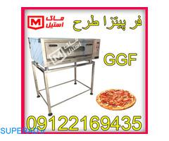 فر پیتزا طرح ggf