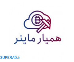 استخراج بیت کوین کور توسط تنها سایت ایرانی استخراج ابری
