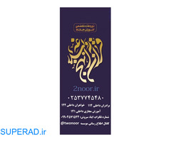 دوره های حضوری و مجازی موسسه قرآن و نهج البلاغه