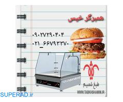 دستگاه همبرگر خیس