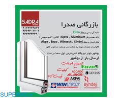 فروش انواع پروفیل UPVC و گالوانیزه بوشهر