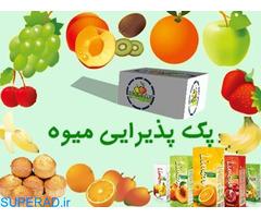 پک میوه