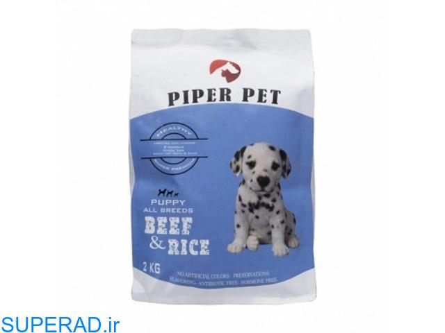 خرید غذای توله سگ
