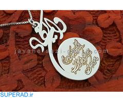 طراحى و ساخت جواهرات