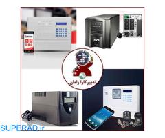 انواع سیستم های امنیتی، دزدگیر اماکن و دزدگیر منازل در اندیشه