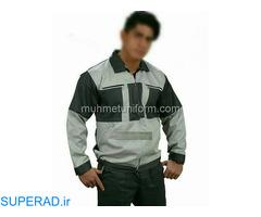 فروش پوشاک صنعتی
