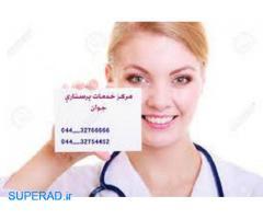 خدمات پزشکی و پرستاری در منزل در ارومیه