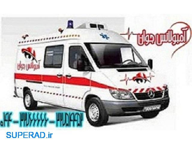 آمبولانس تلفنی خصوصی و آمبولانس فوت بر در ارومیه