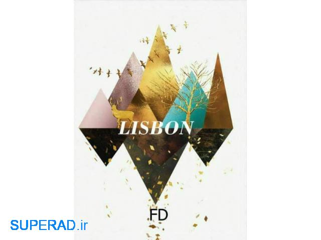 آلبوم کاغذ دیواری لیسبون LISBON