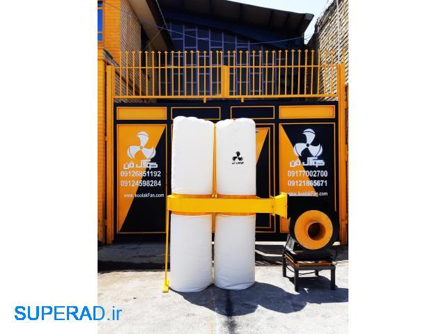 تولید و فروش فن سانتریفیوژانتقال ذرات و غبار 09121865671