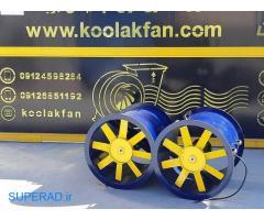 تولید انواع جت فن 09121865671