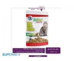 غذای خشک گربه فیدار