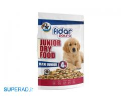 غذای سگ شیتزو