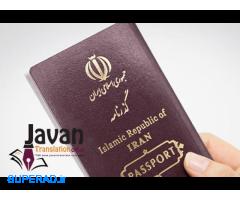 اهمیت ارسال تصویر گذرنامه به دارالترجمه