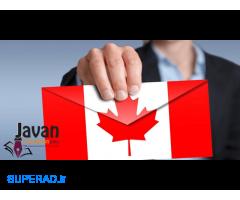 چه کسانی می توانند به کانادا مهاجرت کنند؟