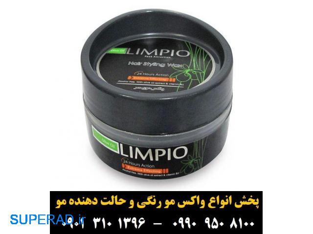 پخش واکس مو لیمپبو مدل olive oil حجم 200میلی لیتر