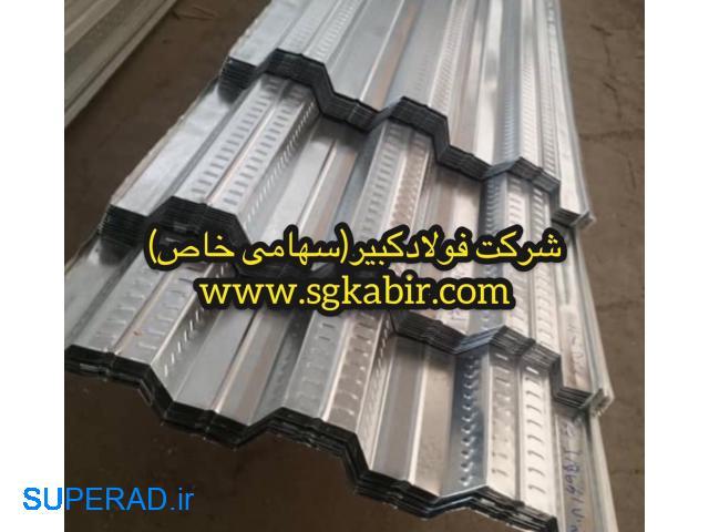 گلمیخ فولاد الیاژی سایز115