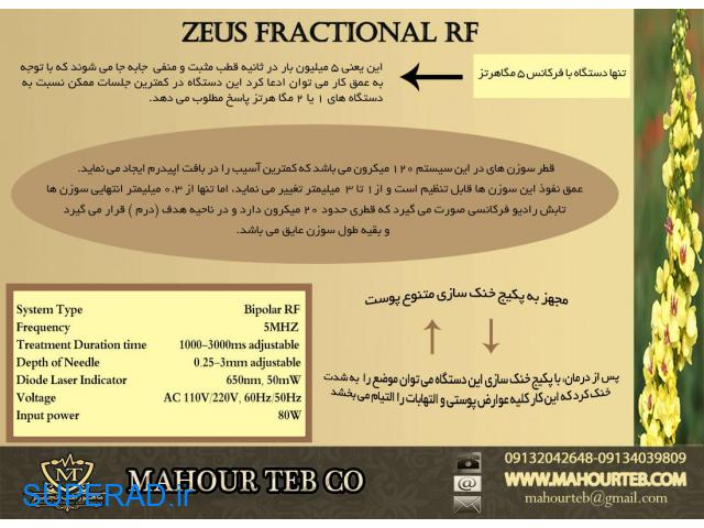 فروش دستگاه آر اف فرکشنال ZEUS (میکرونیدلینگ) مدل 2021