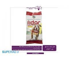 غذای خشک سگ 10 کیلویی