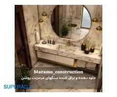 فروش محافظت کننده و نانوهای ساختمانی مارامو