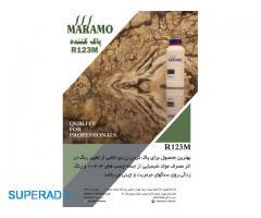 فروش محصولات ضدشوره و چسب های ساختمانی مارامو