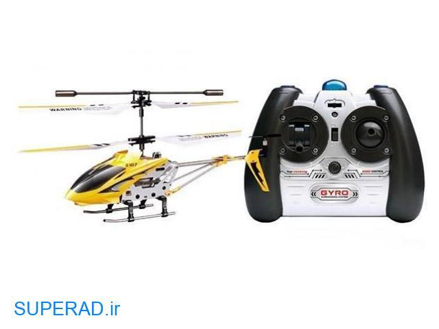 قیمت هلیکوپتر پروازی کنترلی