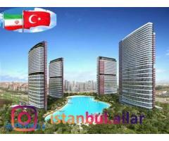 خرید و فروش ملک در استانبول . خدمات مهاجرتی . شهروندی