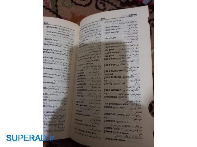 آموزش زبان از بیسیک تا فاینال