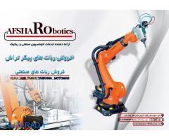 ربات های صنعتی