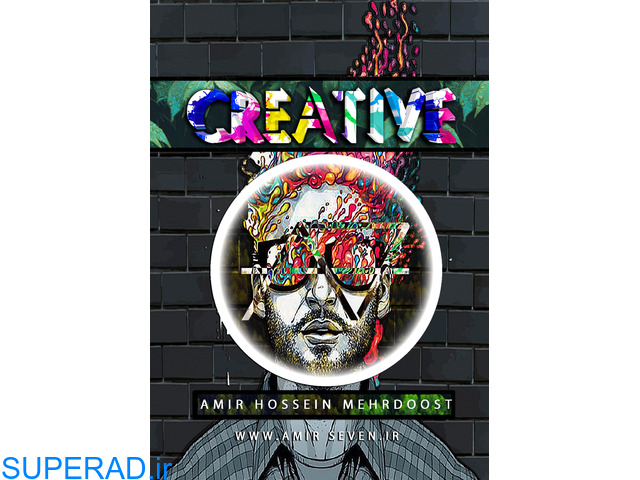 کتاب خلاقیت جلد دوم از مجموعه انتقام موفقیت | امیرحسین مهردوست