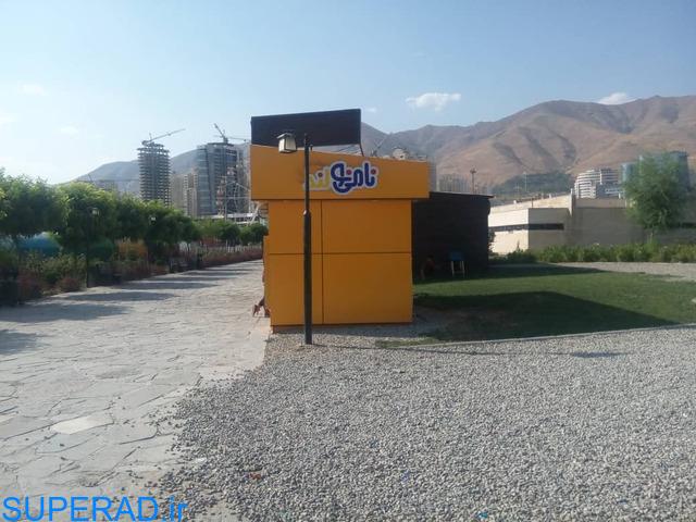 بازسازی کانکس در شهریار