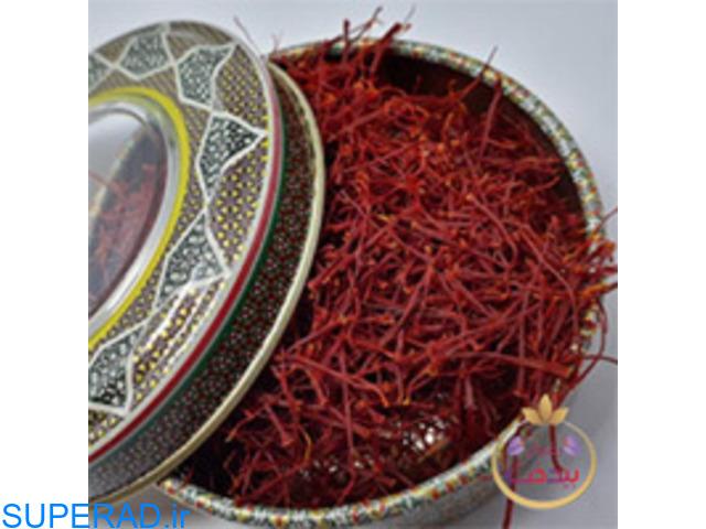 فروش عمده زعفران پخش کلی و جزئی انواع زعفران