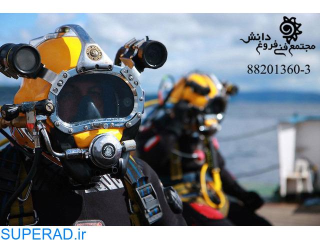 جوشکاری زیر آب- غواصی صنعتی