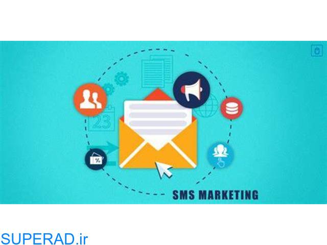 sms تبلیغاتی انبوه