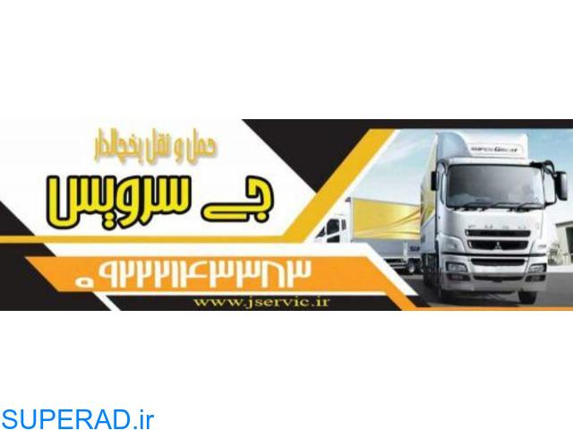 خدمات حمل و نقل یخچالی بابلسر