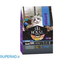 خرید غذای گربه ارزان