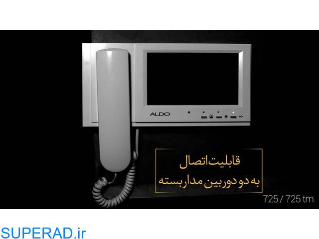 فروش انواع ایفون های تصویری الدو