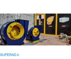 فن سانتریفیوژ پشت بامی09121865671