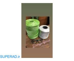 تولید کننده انواع نخ های بسته بندی