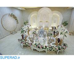 شیک ترین سالن عقد تهران