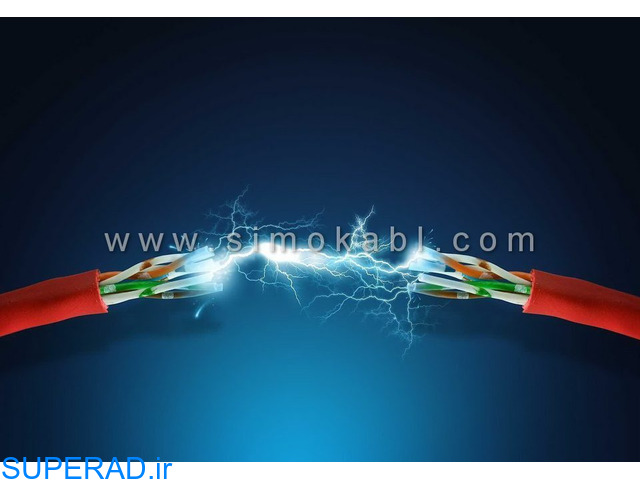 فروش و توزیع سیم و کابل