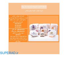 محصولات کنجدی و شیرینیجات یزدی تحت برند روبیکا