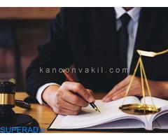 دفتر وکالت خانواده و طلاق توافقی