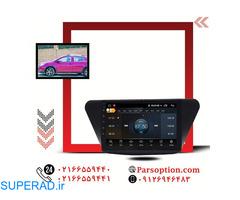 مانیتور اندروید و کیلس استارت X50 با قیمت مناسب و تضمینی در پارس آپشن